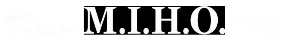 プライバシーポリシー|M.I.H.O.矯正歯科クリニック啓蒙塾